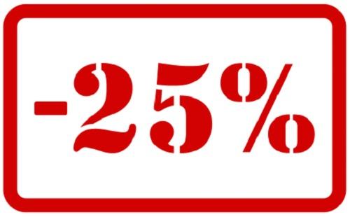 Biocom term�kek 25% kedvezm�nnyel