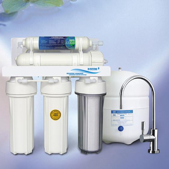 RO víztisztító Biocom