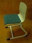 Geo egyedi ülőlapos kárpitozott szék